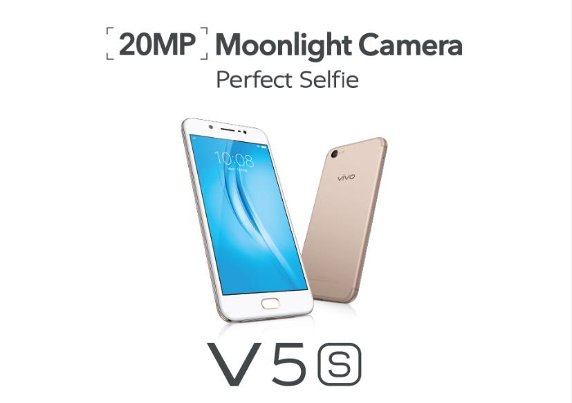 Смартфон Vivo V5s для любителей селфи Другие устройства  - vivo_v5s