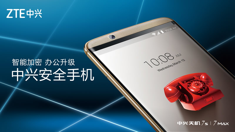 Обновленный ZTE Axon 7s получил процессор Snapdragon 821 Meizu  - zte-axon-7s-security