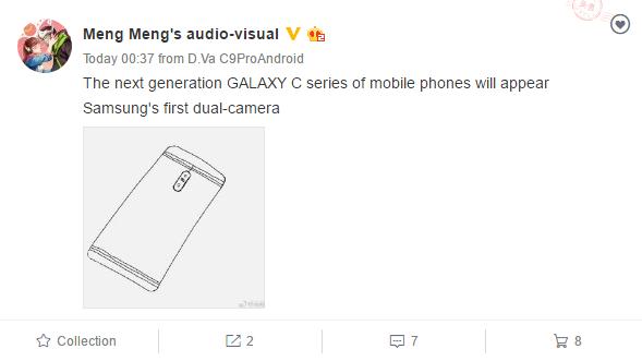 Samsung готовится выпустить серию смартфонов с двойными камерами Samsung  - 0f96d26409d6950bb3ddd5af454b203a