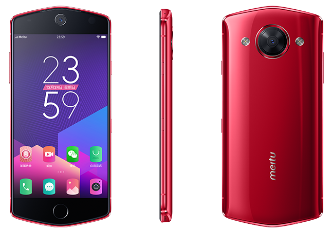 Meitu M8 — селфи смартфон с интеллектом Другие устройства - 13cb789ef3413b59d4d6228e6278a505