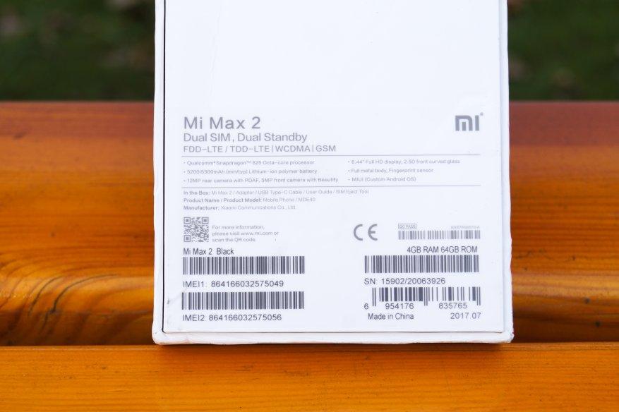 Обзор Xiaomi Mi Max 2 - эволюция лучшего фаблета с большой батареей Xiaomi  - 33eb890168-1