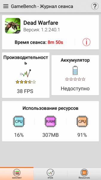 Обзор Xiaomi Mi Max 2 - эволюция лучшего фаблета с большой батареей Xiaomi  - 50745c1c51