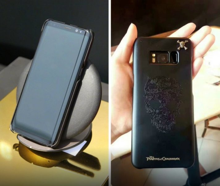 Samsung покажет Galaxy S8 Pirates of Caribbean Edition Samsung  - 52c5745edcf7b853d17fe478eaa3838d