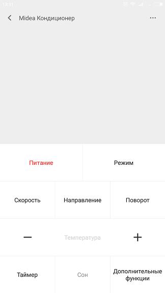 Обзор Xiaomi Mi Max 2 - эволюция лучшего фаблета с большой батареей Xiaomi  - 5b20074ad9