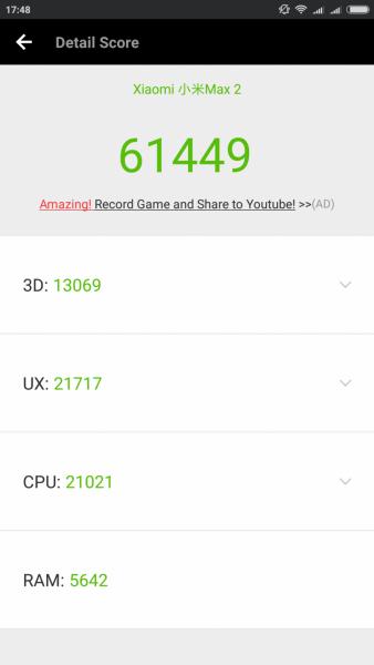 Обзор Xiaomi Mi Max 2 - эволюция лучшего фаблета с большой батареей Xiaomi  - 69e4978293