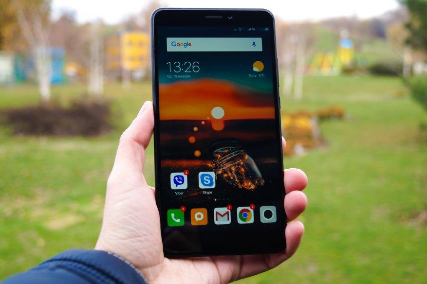 Обзор Xiaomi Mi Max 2 - эволюция лучшего фаблета с большой батареей Xiaomi  - 6e88e1a607