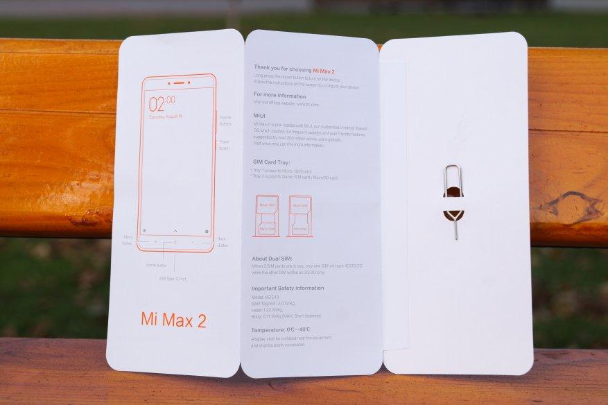 Обзор Xiaomi Mi Max 2 - эволюция лучшего фаблета с большой батареей Xiaomi  - 8c7c9bf3f9