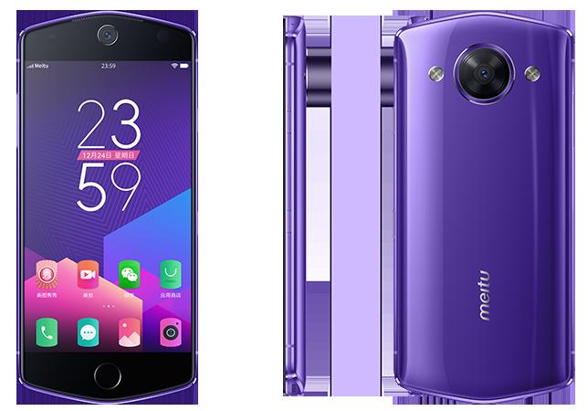 Meitu M8 — селфи смартфон с интеллектом Другие устройства  - 98b4095d4c11f9c350c957a10c14a926
