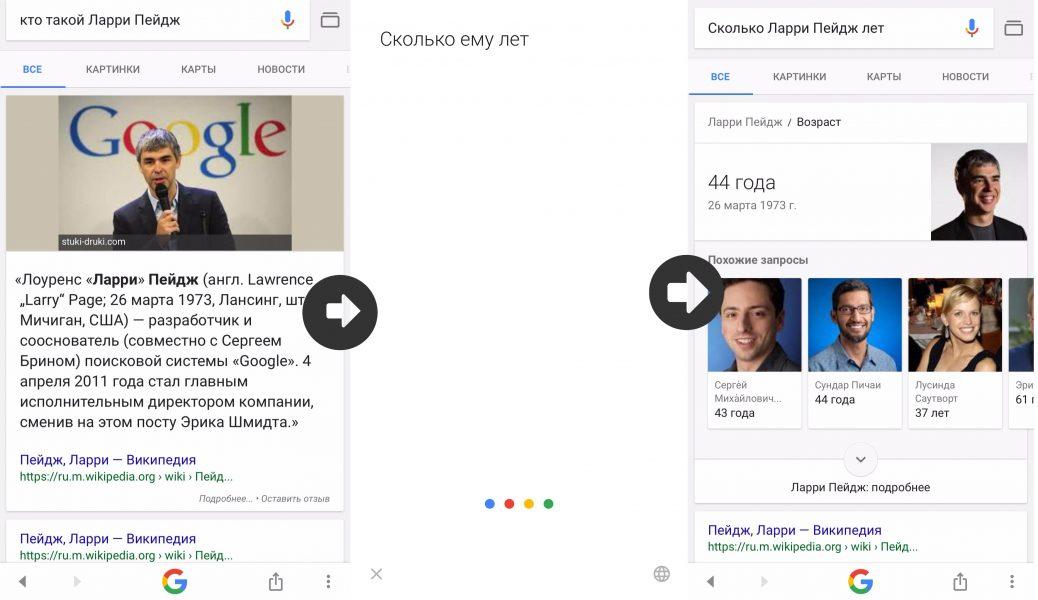 Google Now - самые полезные команды Приложения - Bez-imeni-1-3