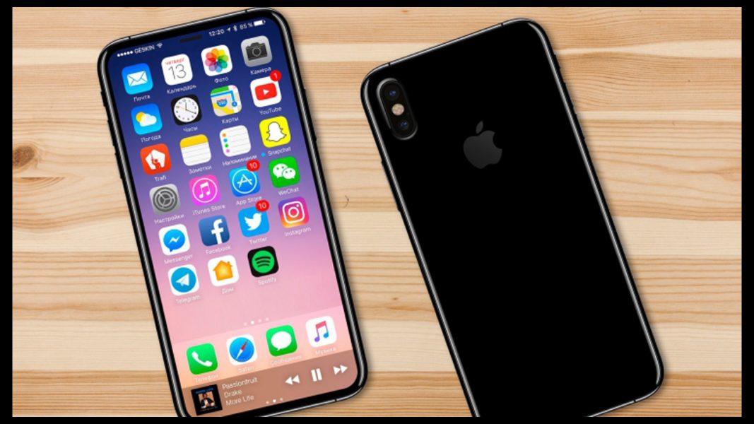 LG V iPhone