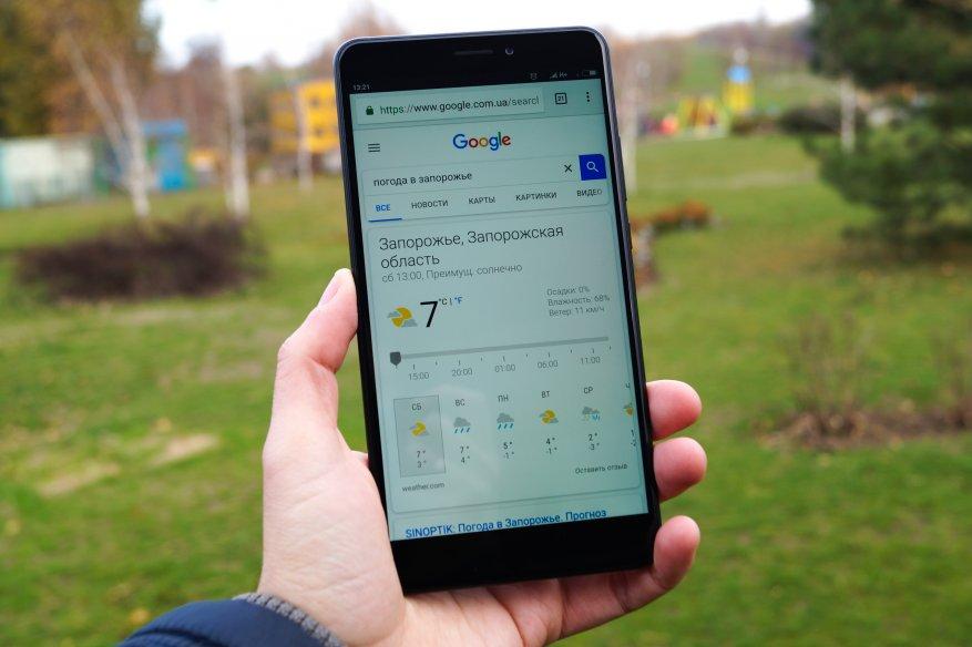 Обзор Xiaomi Mi Max 2 - эволюция лучшего фаблета с большой батареей Xiaomi  - a4aff415b9