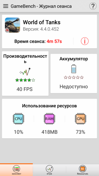 Обзор Xiaomi Mi Max 2 - эволюция лучшего фаблета с большой батареей Xiaomi  - a976493144