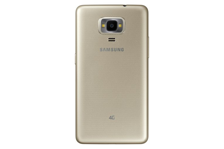 Samsung представила Z4 на ОС Tizen Samsung  - b131454a08c0bb6c08629221cf7dd552