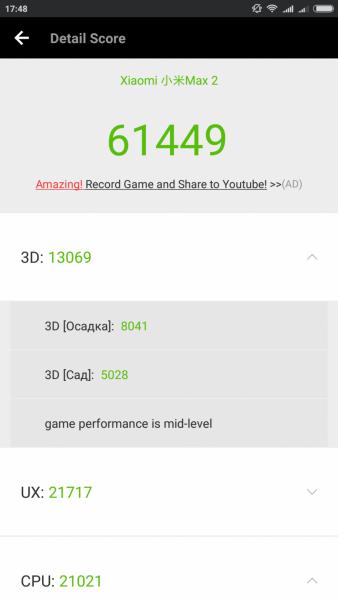 Обзор Xiaomi Mi Max 2 - эволюция лучшего фаблета с большой батареей Xiaomi  - b1cbd0db02