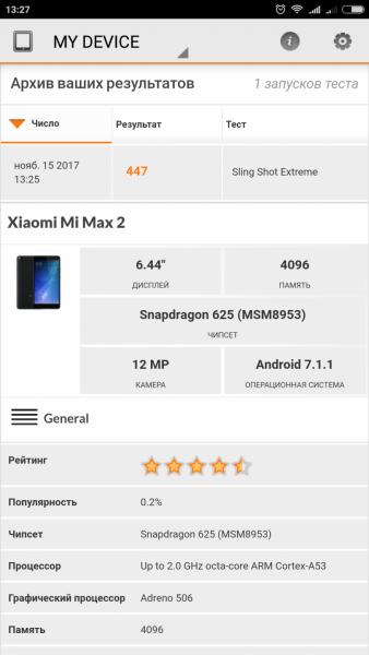 Обзор Xiaomi Mi Max 2 - эволюция лучшего фаблета с большой батареей Xiaomi  - d38f853063