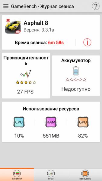 Обзор Xiaomi Mi Max 2 - эволюция лучшего фаблета с большой батареей Xiaomi  - d64b6d0e66