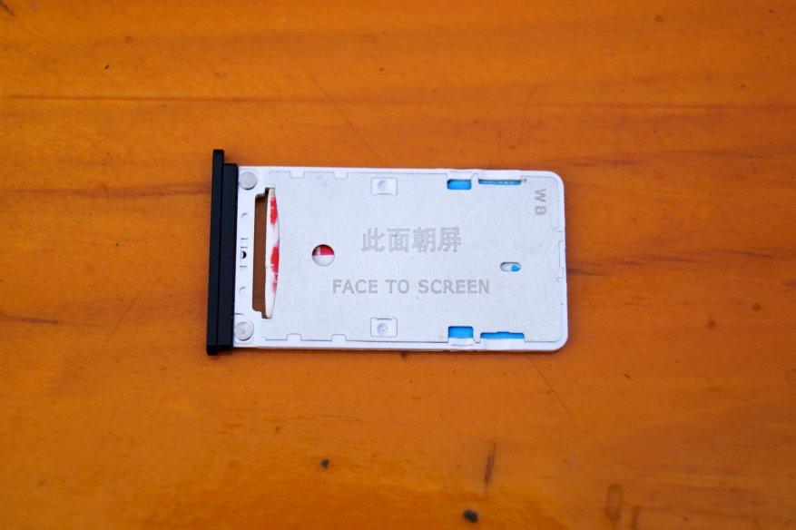 Обзор Xiaomi Mi Max 2 - эволюция лучшего фаблета с большой батареей Xiaomi  - f479c2876d