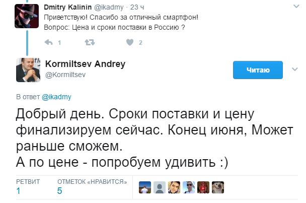 HTC U11 появится в России в конце июня HTC  - htc_u11_amazing_price