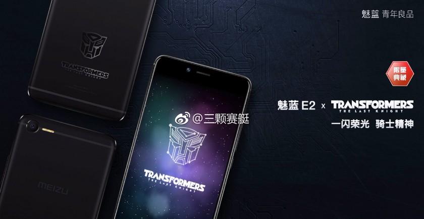 Грядет совместная презентация Meizu и Nokia Meizu  - meizue2_transformeredition