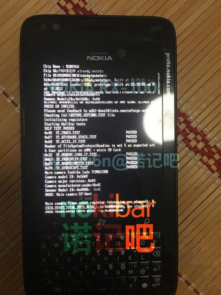 Nokia Lumia с клавиатурой. Живые фото Другие устройства  - nokia_lumia_keyboard_15