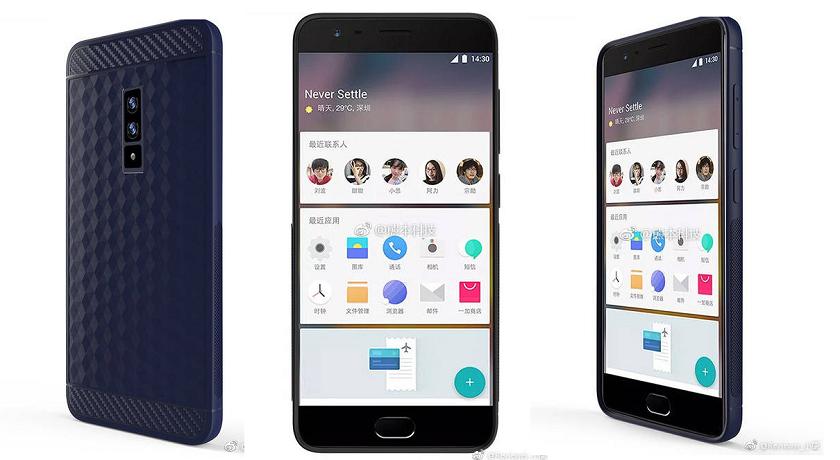 Слухи о OnePlus 5 подтвердились благодаря чехлу Другие устройства - oneplus5