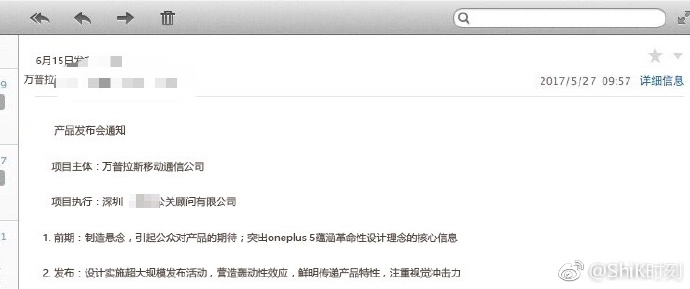 Предполагаемая дата анонса смартфона OnePlus 5 Другие устройства  - oneplus_5_anons