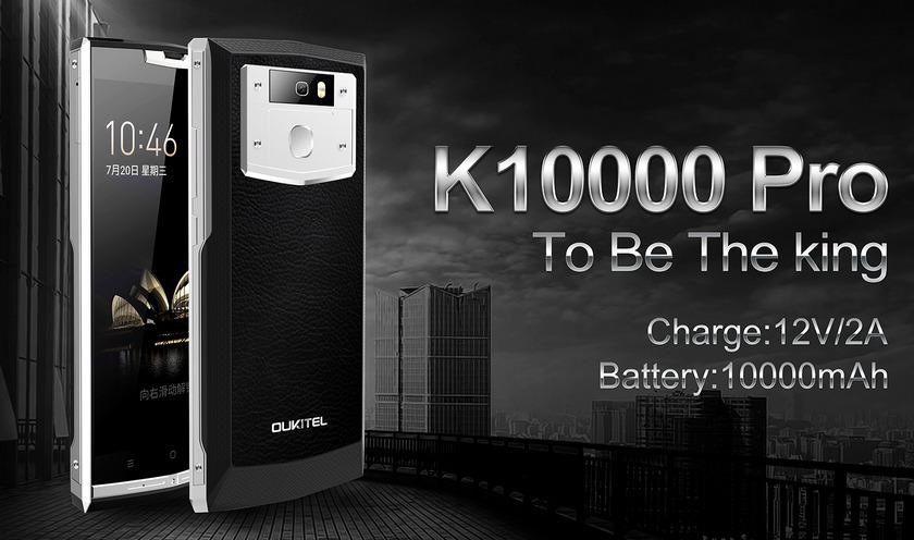 Oukitel K10000 Pro заряжается всего за 2.5 часа Другие устройства  - oukitel-k10000-pro-design-12-may