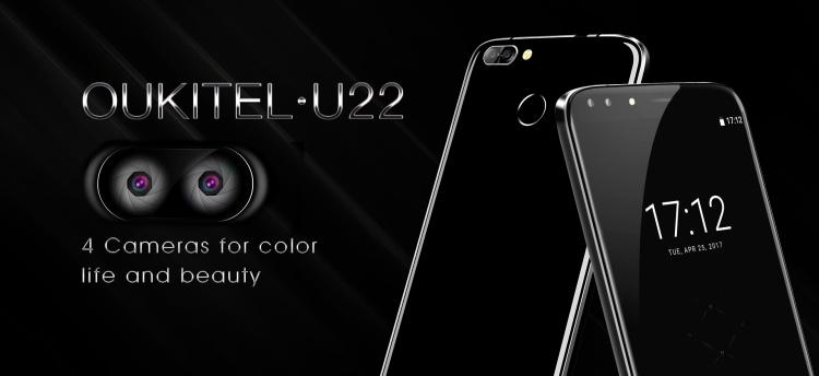 OUKITEL U22 — первый смартфон с 4-мя камерами Другие устройства  - oukitelu22.-750