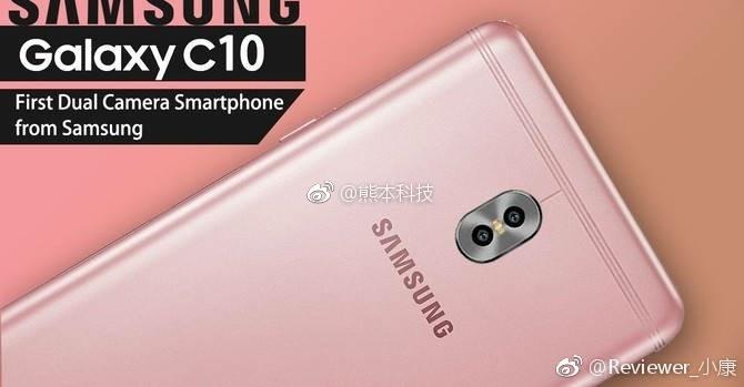 Samsung Galaxy C10 будет с двойной камерой Samsung  - samsung-galaxy-c10-budet-s-dvojnoj-kameroj