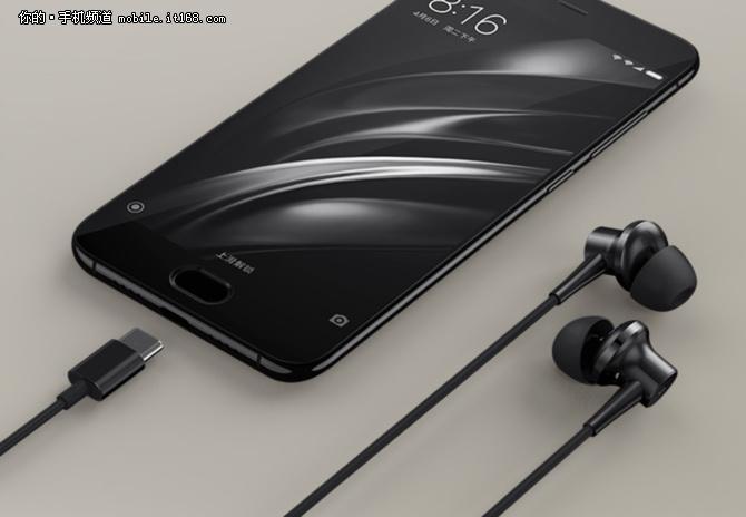 Наушники с USB Type-C для владельцев Xiaomi Mi6 Xiaomi  - xiaomi_earphones_02