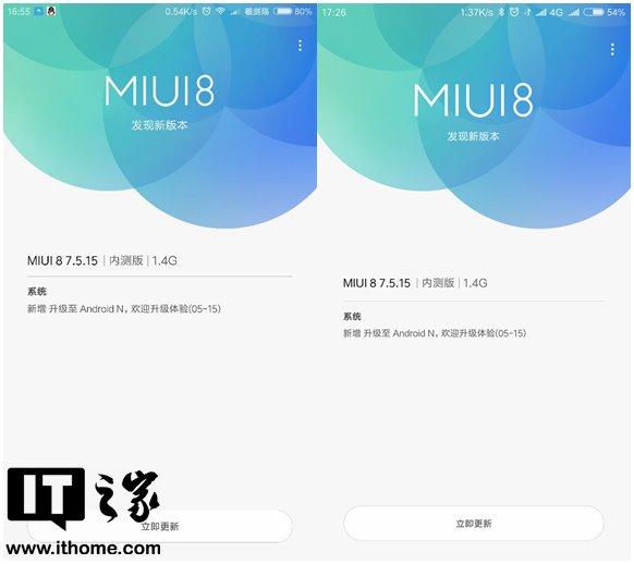 Xiaomi Mi5S, Mi5S Plus и закрытая бета-версия MIUI 8 Xiaomi  - xiaomi_mi5s_mi5s_plus_nougat_beta