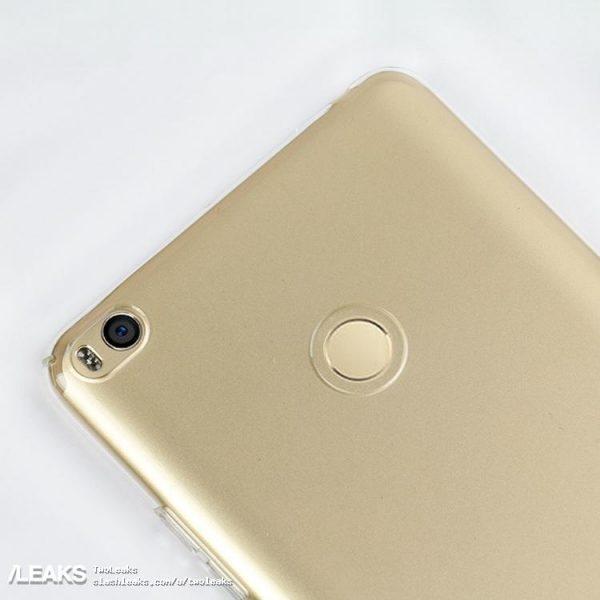 Фаблет Xiaomi Mi Max 2 в золотом цвете (фото) Xiaomi  - xiaomi_mi_max_live_01