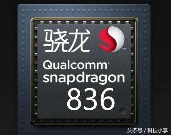 Samsung Galaxy Note 8 первый девайс на Snapdragon 836 Samsung  - 243500017244418c5f6d