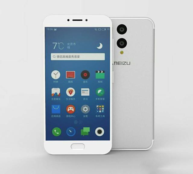 Meizu MX7 предложит технологию 3D Touch Meizu  - 26f2000215fbd75dfbbe