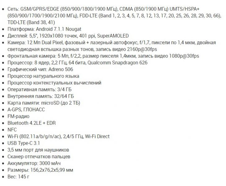 Motorola снова в России: цены на Moto C, Moto E и Moto Z2 Play Другие устройства - Skrinshot-28-06-2017-164055