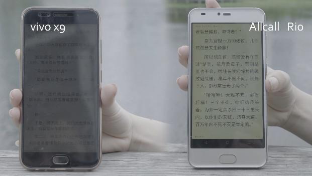 AllCall Rio: бюджетный смартфон с ярким экраном за $54.99 Другие устройства  - allcall-rio-23-june-3