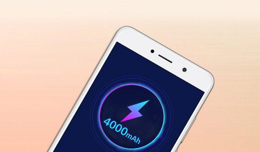 Huawei показала смартфон Y7 Prime с чипом Snapdragon 435 Другие устройства  - f4f3e4ab8cb379348bd2216627213891