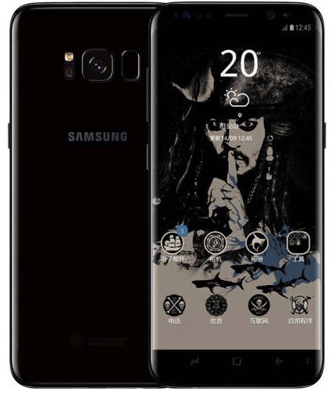 Samsung Galaxy S8 Pirates of Caribbean Edition уже в продаже Samsung  - galaxy_s8_pirates_06