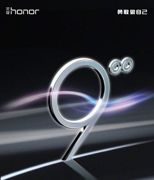 Honor 9 и фитнес-трекер Honor Band 3 представят 12 июня Другие устройства  - honor-9-poster