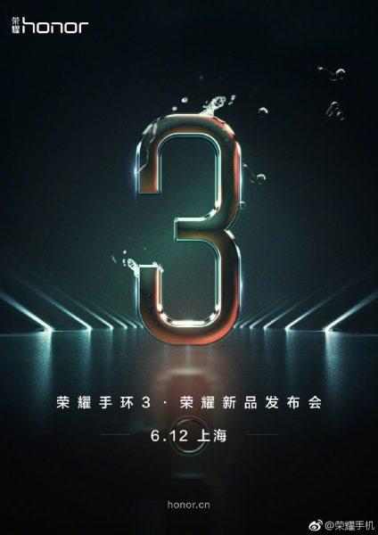 Honor 9 и фитнес-трекер Honor Band 3 представят 12 июня Другие устройства  - honor-band-3-launch