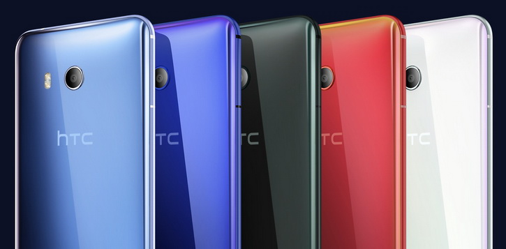 Российская цена HTC U11 с технологией Edge Sense HTC  - htc_u11_press_01