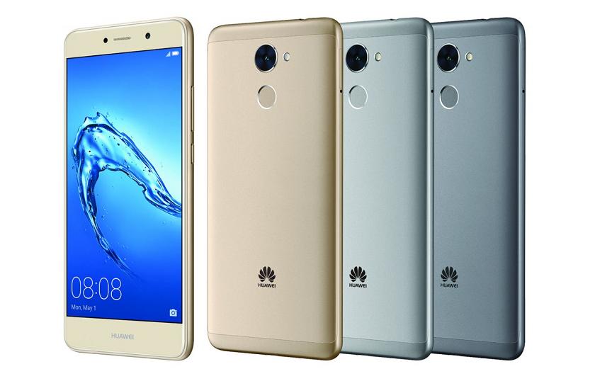 Huawei показала смартфон Y7 Prime с чипом Snapdragon 435 Другие устройства  - huawei_y7_prime