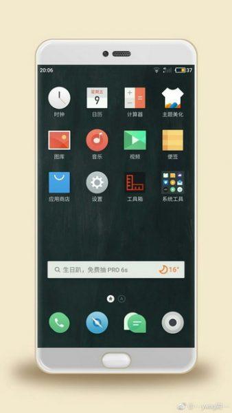 Рендеры и фото Meizu Pro 7 с дополнительным экраном Meizu  - meizu_pro_7_renders_06-1