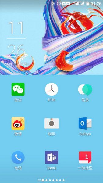 Новый рендер OnePlus 5 с двойной камерой Другие устройства  - oneplus_5_wallpapers_07