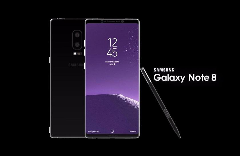 Samsung Galaxy Note 8 Emperor Edition получит 8 ГБ ОЗУ Samsung  - samsung_galaxy_note_8_3l1ptmv