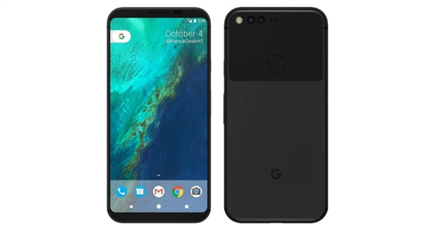 Безрамочный Google Pixel 2 на платформе Snapdragon 836 Другие устройства  - 0a112f10a8b0aad