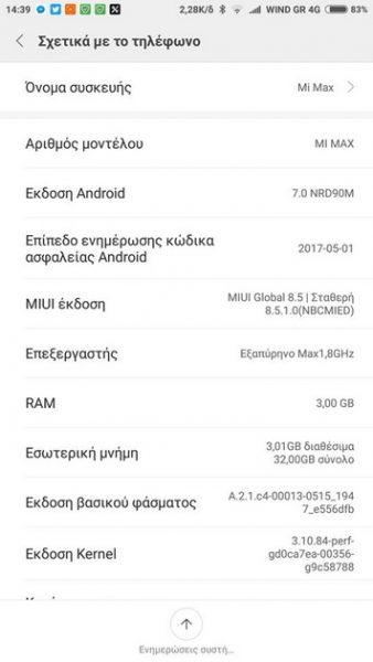 Xiaomi Mi Max - обновление до MIUI 8.5 на Android 7.0 Nougat Xiaomi  - xiaomi_mi_max_nougat_02