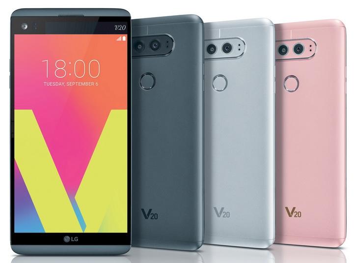 LG V30 может быть показан раньше срока Другие устройства  - lg_v20_press_06