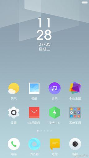 Новой шикарный дизайн MIUI 9 от Xiaomi. Анонс 16 августа Xiaomi  - 3ca28a34c89df563e0ebbddcf25423b2