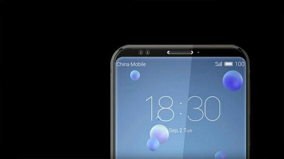 В Сети показался необычный концепт смартфона HTC U12 Другие устройства  - 45319e8c8d1ddd6b4aa985a21247bc9d